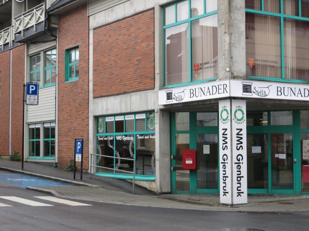 NMS Gjenbruk Bryne fasade